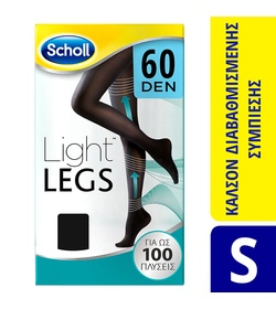 SCHOLL Light Legs Καλσόν 60 Den Black Size S