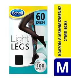 SCHOLL Light Legs Καλσόν 60 Den Black Size M