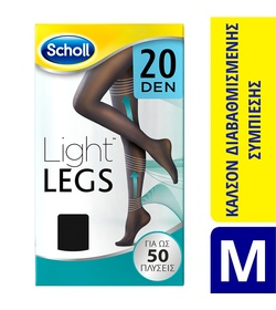 SCHOLL Light Legs Καλσόν 20 Den Black Size M