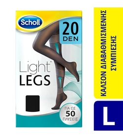 SCHOLL Light Legs Καλσόν 20 Den Black Size L