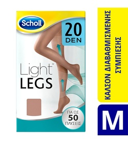 SCHOLL Light Legs Καλσόν 20 Den Biege Size M