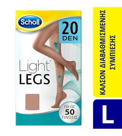 SCHOLL Light Legs Καλσόν 20 Den Biege Size L
