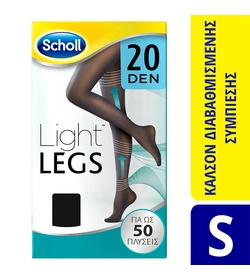 SCHOLL Light Legs Καλσόν 20 Den Black Size S